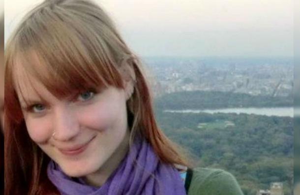 El nombre de esta joven encendió las alarmas de Facebook y su perfil fue desactivado
