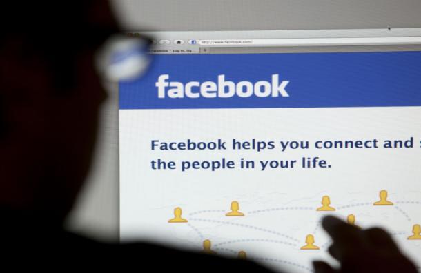 El peligroso engaño que hizo caer a más de 10 mil usuarios de Facebook