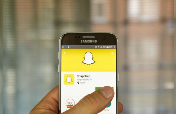 Snapchat lanzará una nueva función que todos estaban esperando